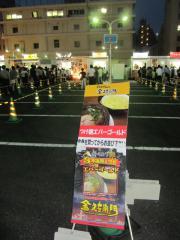 大つけ麺博2012 ~金久右衛門「つけ麺エバーゴールド」&ラーメン人生 JET 「鶏煮込みつけ麺」~-9