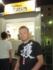 大つけ麺博2012 ~金久右衛門「つけ麺エバーゴールド」&ラーメン人生 JET 「鶏煮込みつけ麺」~-11