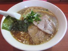 麺処 ほん田【壱拾】-4