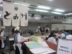 富良野 とみ川 ~西武百貨店池袋本店「秋の北海道うまいもの会」~-1