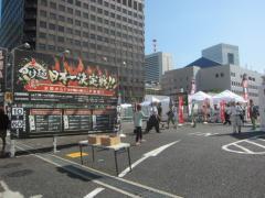 大つけ麺博2012 第二陣 ~中華蕎麦 サンジ「サンジのつけめん」~-2