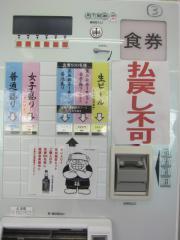 大つけ麺博2012 第二陣 ~中華蕎麦 サンジ「サンジのつけめん」~-5