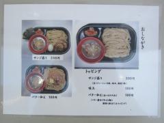 大つけ麺博2012 第二陣 ~中華蕎麦 サンジ「サンジのつけめん」~-10