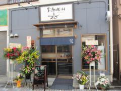【新店】RAMEN にじゅうぶんのいち-1