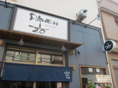 【新店】RAMEN にじゅうぶんのいち-7