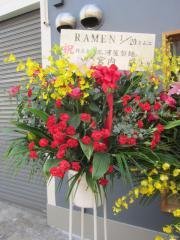 【新店】RAMEN にじゅうぶんのいち-13