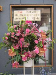 【新店】RAMEN にじゅうぶんのいち-12