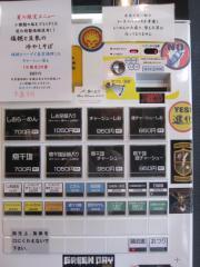 町田汁場 しおらーめん 進化-4