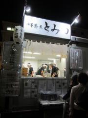 大つけ麺博2012 第三陣 ~『中華蕎麦 とみ田』&『麺屋 一燈』~-1
