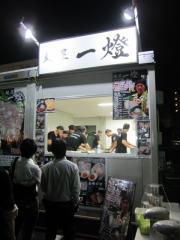 大つけ麺博2012 第三陣 ~『中華蕎麦 とみ田』&『麺屋 一燈』~-2