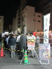 大つけ麺博2012 第三陣 ~『中華蕎麦 とみ田』&『麺屋 一燈』~-8