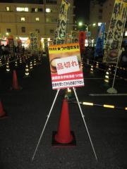 大つけ麺博2012 第三陣 ~『中華蕎麦 とみ田』&『麺屋 一燈』~-13
