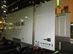 大つけ麺博2012 第三陣 ~『中華蕎麦 とみ田』&『麺屋 一燈』~-12