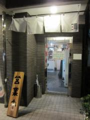 麺処 晴【弐】-7