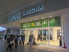 【新店】麺屋 一燈 ラゾーナ川崎店-3