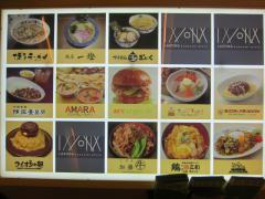 【新店】麺屋 一燈 ラゾーナ川崎店-5