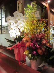 【新店】麺屋 一燈 ラゾーナ川崎店-14