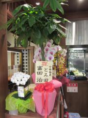 【新店】麺屋 一燈 ラゾーナ川崎店-15