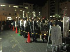 大つけ麺2012 ~ラスト2デイズ!!~-6