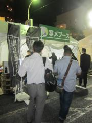 大つけ麺博2012 第三陣 ~『中華蕎麦 とみ田』&『麺屋 一燈』~-24
