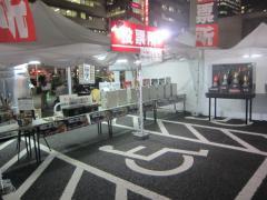 大つけ麺博2012 第三陣 ~『中華蕎麦 とみ田』&『麺屋 一燈』~-25