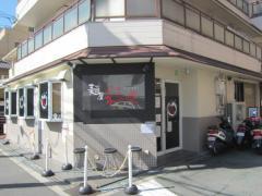 麺屋 彩々【五】-1