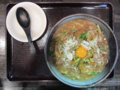 麺屋 彩々【五】-4