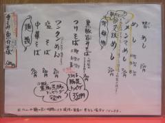 カドヤ食堂【九】-2