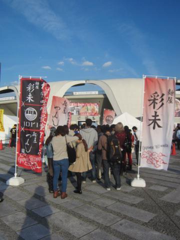 東京ラーメンショー2012開幕♪-10