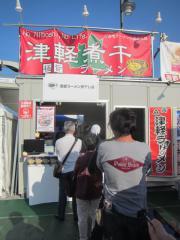 東京ラーメンショー2012 ~津軽ラーメン煮干会「濃厚煮干」~-1