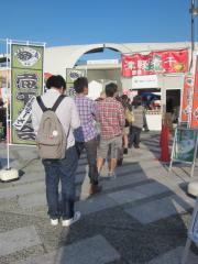 東京ラーメンショー2012 ~津軽ラーメン煮干会「濃厚煮干」~-2