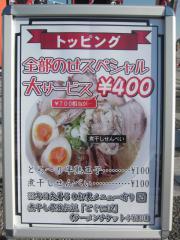 東京ラーメンショー2012 ~津軽ラーメン煮干会「濃厚煮干」~-3