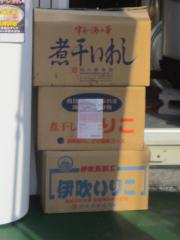 東京ラーメンショー2012 ~津軽ラーメン煮干会「濃厚煮干」~-6