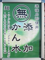 東京ラーメンショー2012 ~津軽ラーメン煮干会「濃厚煮干」~-7