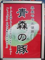 東京ラーメンショー2012 ~津軽ラーメン煮干会「濃厚煮干」~-9