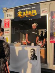 東京ラーメンショー2012 ~金久右衛門「大阪ブラック」~-1