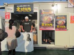 東京ラーメンショー2012 ~金久右衛門「大阪ブラック」~-2