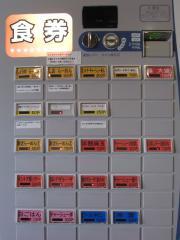 【新店】らーめん 奏(かなで)-2