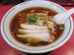 【新店】煮干亭-5