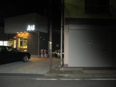 大勝【弐】-2