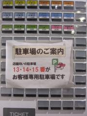 大勝【弐】-3