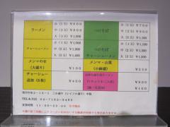 大勝【弐】-4