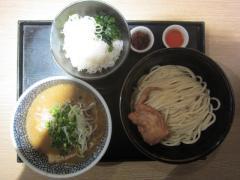 麺屋 一燈【壱五】 -3
