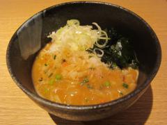 麺屋 一燈【壱五】 -4