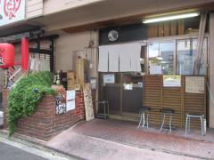 金久右衛門 本店【弐九】-1
