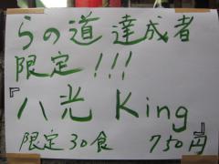 金久右衛門 本店【弐九】-2