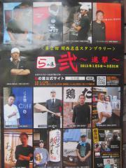金久右衛門 本店【弐九】-8