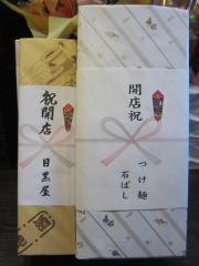 【新店】麺屋 侍-2