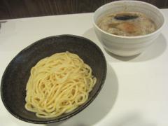 【新店】麺屋 侍-12