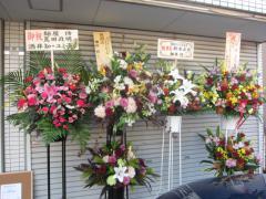 【新店】麺屋 侍-16